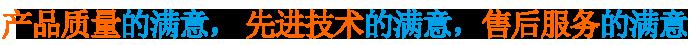 佳隆五金(太仓)有限公司